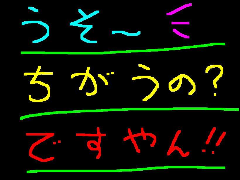 f0056935_2111317.jpg
