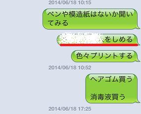 d0240442_10492337.png