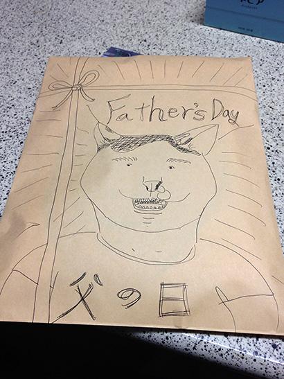 父の日でした。_a0028451_12583163.jpg