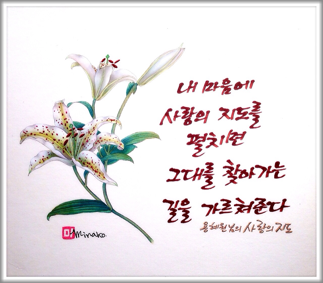 d0090959_14443669.jpg