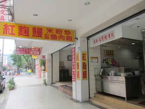 Taipei-1._c0153966_1739508.jpg