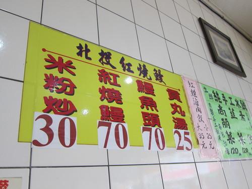 Taipei-1._c0153966_17402672.jpg