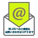 f0154777_13115223.jpg
