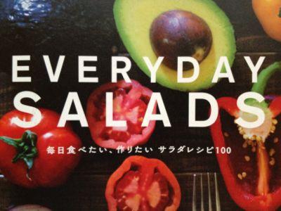 毎日食べたい、作りたい、サラダレシピ_c0313793_1223672.jpg