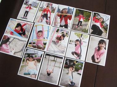 f0103797_2012810.jpg