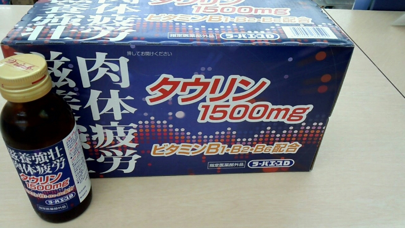 横須賀市内でスマートフォン拾って警察に届けて下さった方、ありがとうございました_d0092901_22325748.jpg
