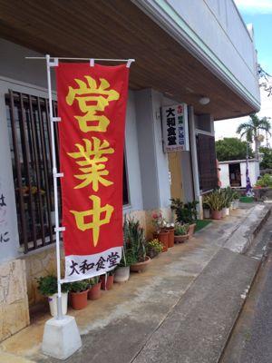 沖縄旅行_c0227612_23501372.jpg