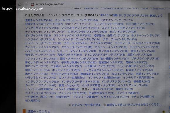 f0329331_13050482.jpg