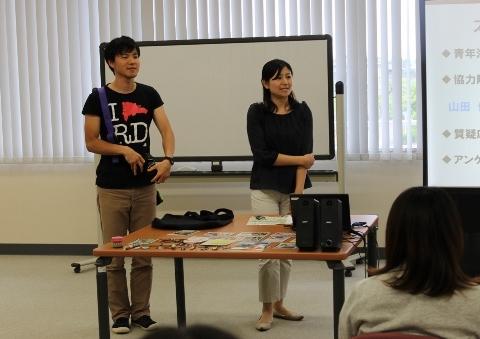 本学にてJICAボランティアセミナーを行っていただきました。_c0167632_1875346.jpg