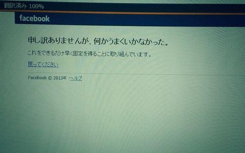 f0166432_16512824.jpg