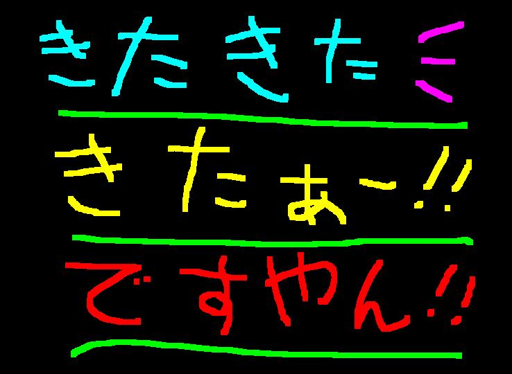 う~んレーシー♡ですやん!_f0056935_1031154.jpg