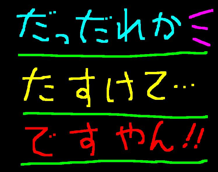f0056935_15504857.jpg