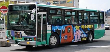 青森市交通部 トップドアのエアロスター_e0030537_22461355.jpg