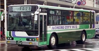 青森市交通部 トップドアのエアロスター_e0030537_2246544.jpg