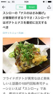 気になるインスタント麺など_a0139242_5332610.jpg