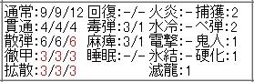 b0177042_1165798.jpg