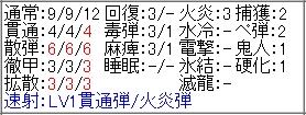 b0177042_1174724.jpg