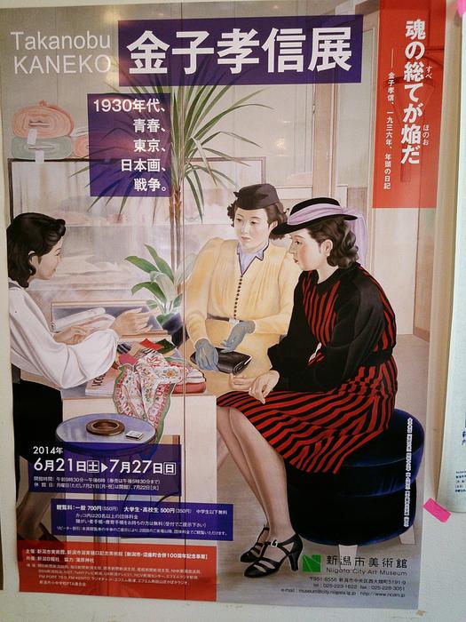 燕 吉田 のもとまち(本町)きゅうり と金子孝信_e0031142_17314514.jpg