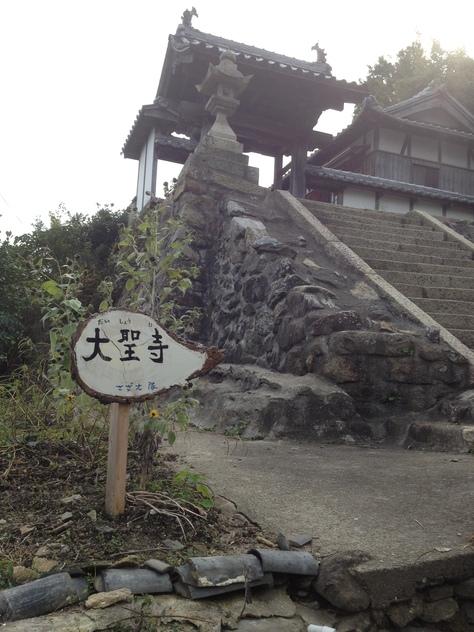 瀬戸内国際芸術祭2013 その2 高見島は最高だった_c0195543_22464877.jpg