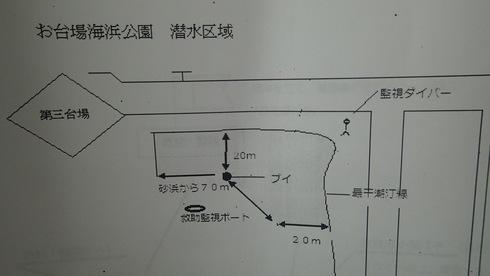 b0075059_1847262.jpg
