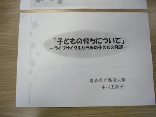 f0204059_18363259.jpg