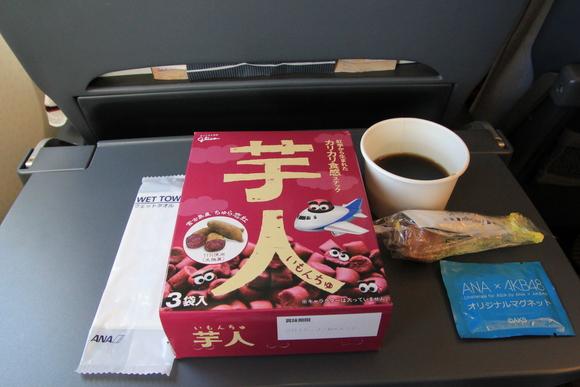 ANA   My choice  日本上空にて!_d0202264_5183086.jpg