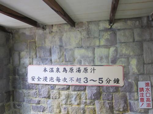 Taipei-2._c0153966_17382765.jpg