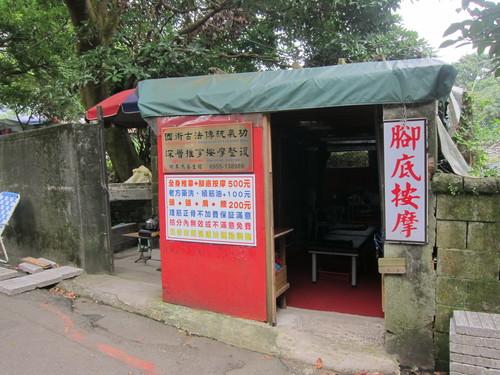 Taipei-2._c0153966_1743257.jpg