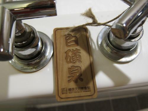 Taipei-2._c0153966_1751583.jpg