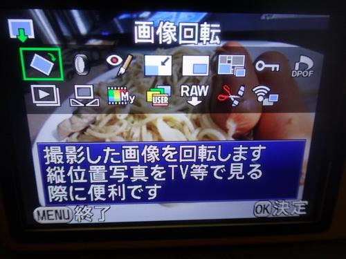 a0002177_1542448.jpg