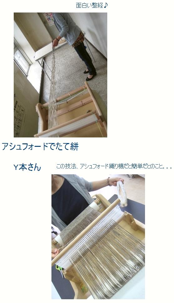 c0221884_22215744.jpg