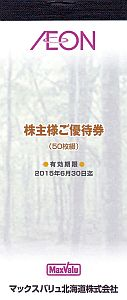 d0021786_19104048.jpg