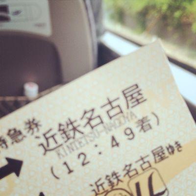 電車にのって_e0303386_12314378.jpg