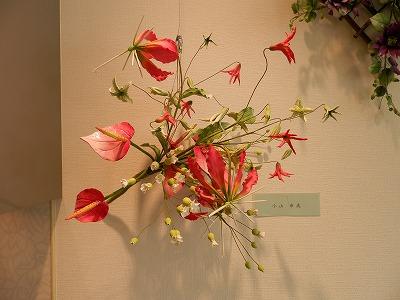 『ねんどの花展』 ~Clay Art~_e0190287_1427218.jpg