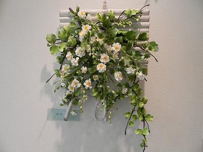 『ねんどの花展』 ~Clay Art~_e0190287_14283881.jpg