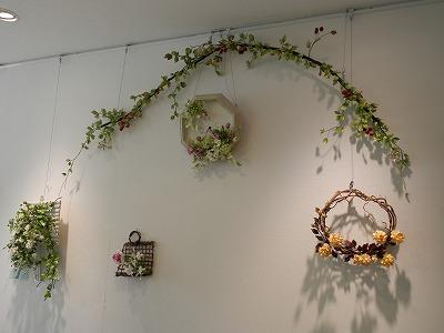 『ねんどの花展』 ~Clay Art~_e0190287_14334833.jpg