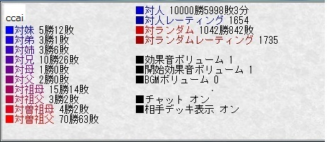 a0317212_21244813.jpg
