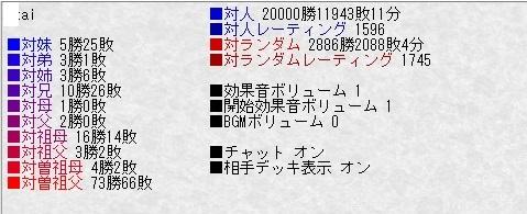 a0317212_2134125.jpg