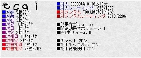 a0317212_21403148.jpg