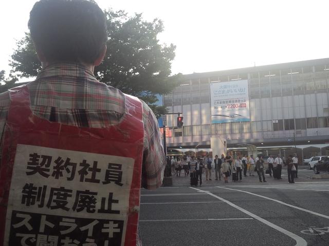 岡山駅前で、国鉄解雇撤回・JR復帰を求める10万筆署名を集める_d0155415_13295414.jpg