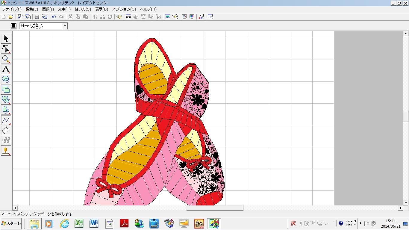 トゥシューズの刺繍データをアレンジしました♪_c0316026_21054542.jpg