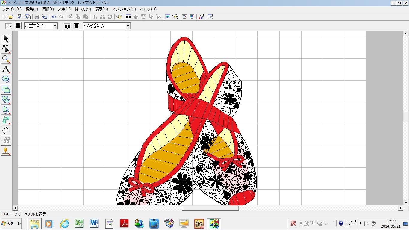 トゥシューズの刺繍データをアレンジしました♪_c0316026_21062279.jpg
