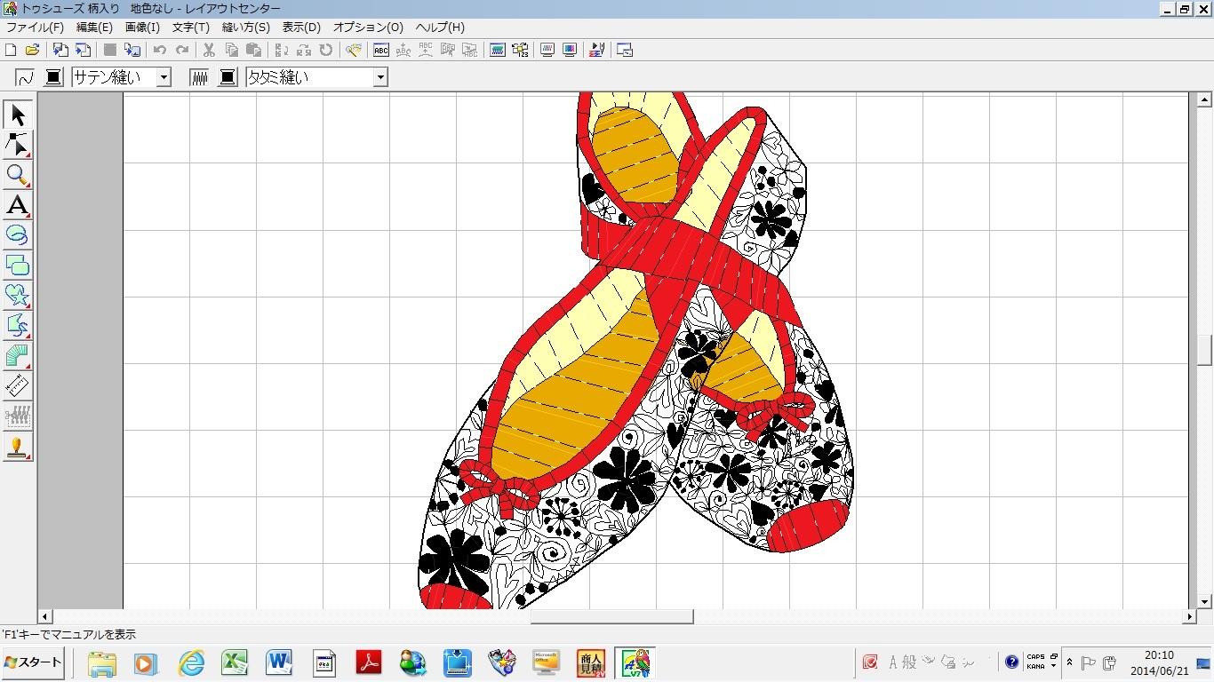 トゥシューズの刺繍データをアレンジしました♪_c0316026_21064334.jpg