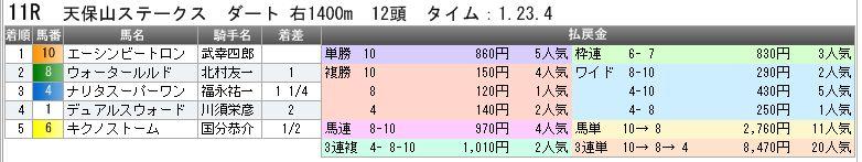 c0030536_17181120.jpg