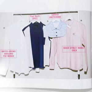 持っておきたいシャツ♡by natsumi_f0053343_16155886.jpg