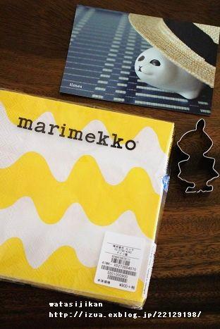 marimekkoのペパナプとミィ型_e0214646_1482353.jpg