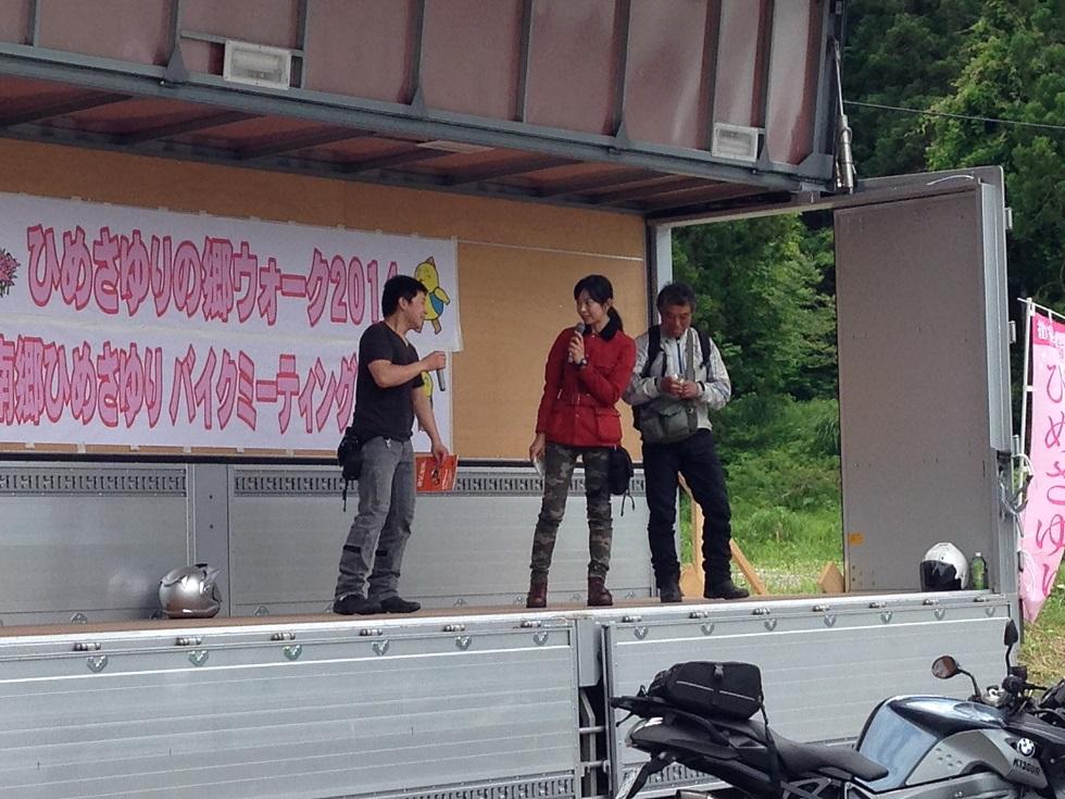 南郷ひめさゆりバイクミーティング2014_c0261447_0111175.jpg