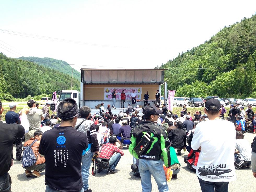 南郷ひめさゆりバイクミーティング2014_c0261447_0114260.jpg