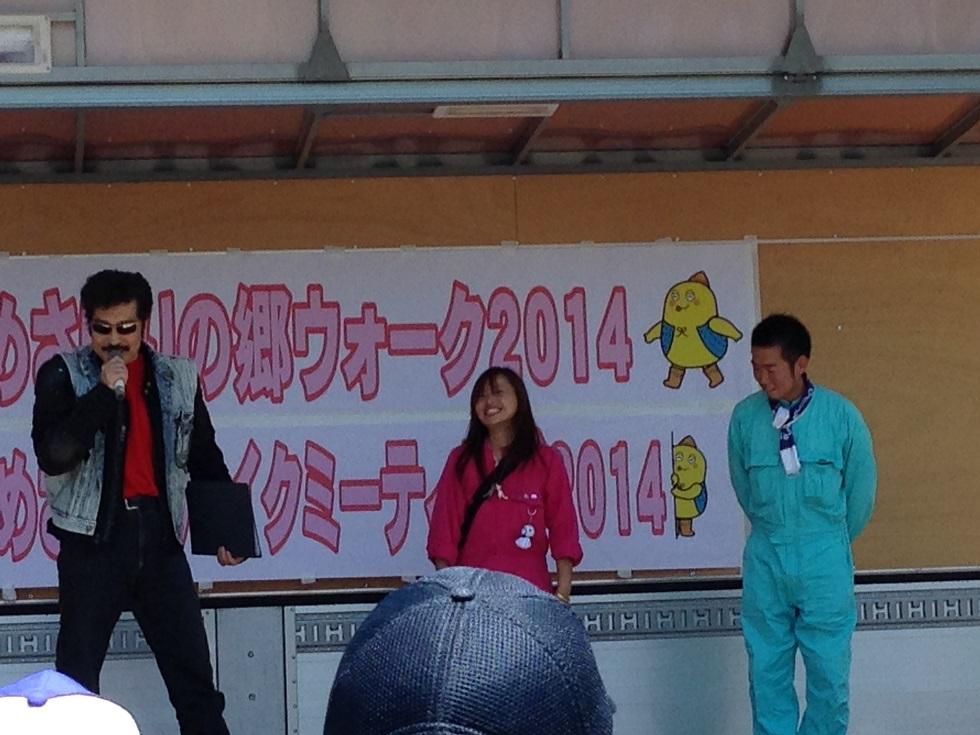 南郷ひめさゆりバイクミーティング2014_c0261447_0135071.jpg