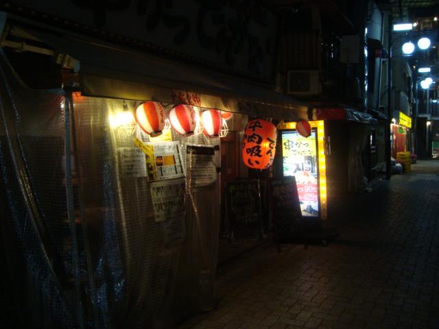 西荻窪「串かつ でんがな」へ行く。_f0232060_1023588.jpg